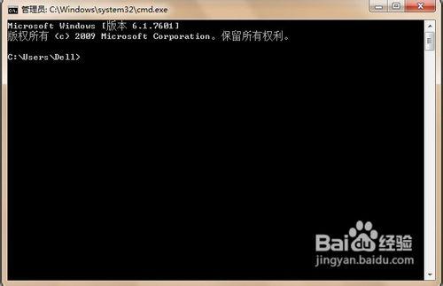 windows7虚拟AP如何更改密码-WP迷死