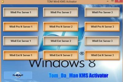 Windows8 kms激活工具-WP迷死