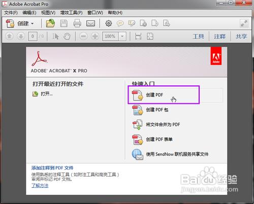 怎样快速制作PDF文档-WP迷死