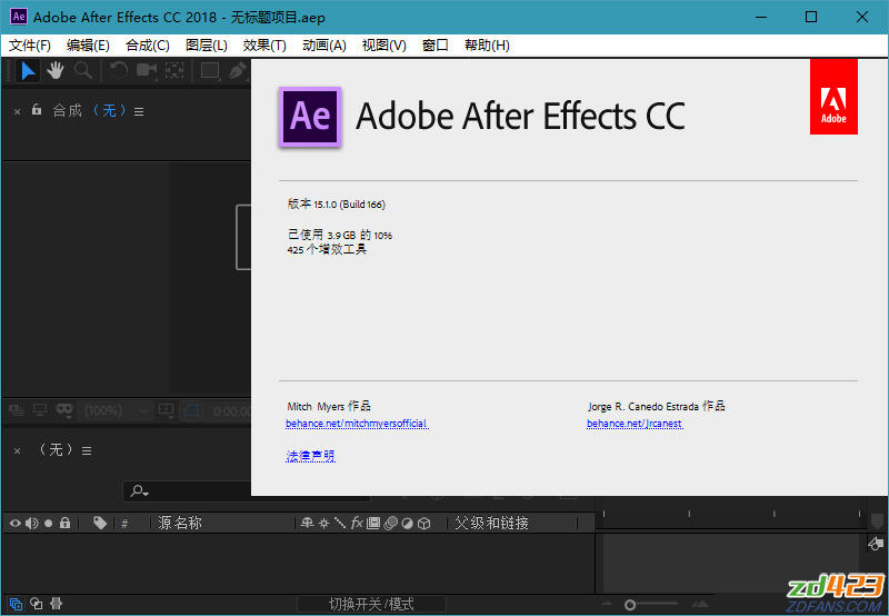 After Effects CC 2018 v15.2.3.69 特别版本-WP迷死