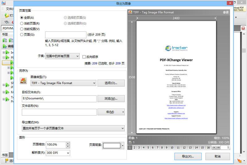 PDF-XChange Viewer Pro v2.5 Build 322.9