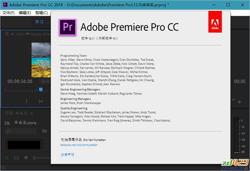 Premiere Pro CC 2018 12.1.2.69 便携版本