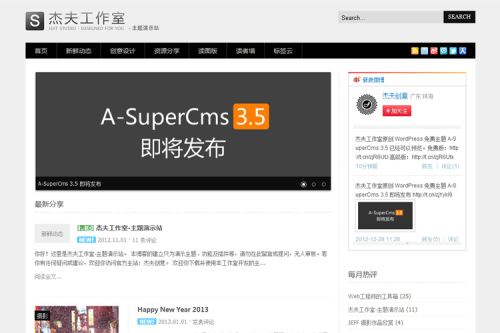 a-supercm-3.5-1-500x333