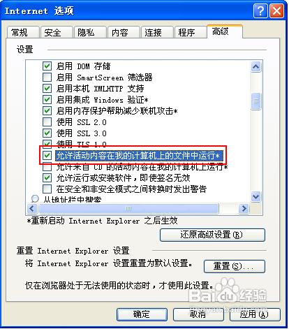 为什么IE下载总是要点击2次,要怎么解决?-WP迷死