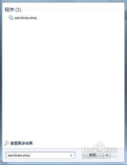 怎样重置Windows Media Player 12媒体库-WP迷死