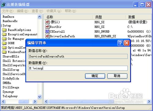 windows sfc /scannow免光盘技巧-WP迷死