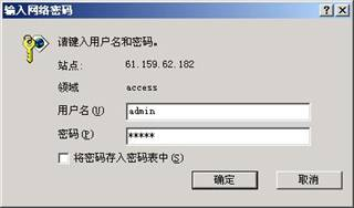 网络交换机怎么设置-WP迷死