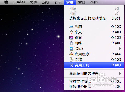 苹果MAC OS X怎么安装双系统?-WP迷死