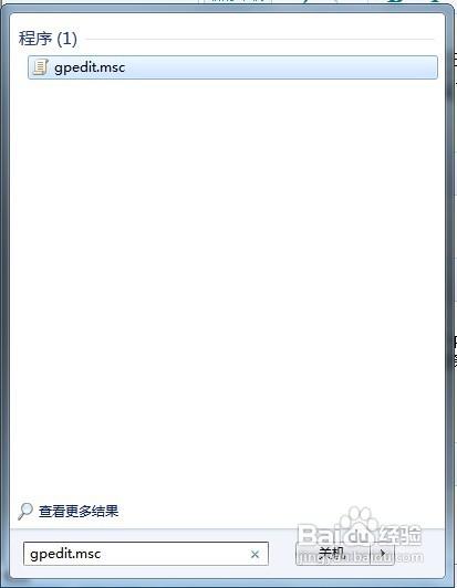 Windows 7如何隐藏更改桌面图标-WP迷死