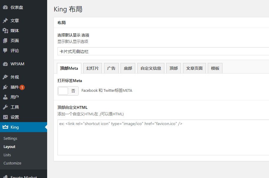 WordPress视频图片主题King 3.2汉化版-WP迷死