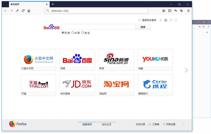 Firefox即将支持Windows 10系统原生通知中心-WP迷死
