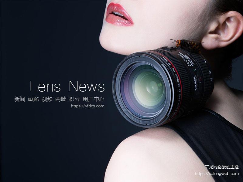 WordPress多功能CMS主题LensNews2.2