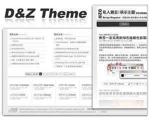 WordPress杂志主题-D&Z Theme-WP迷死