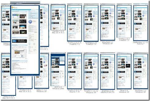 IE兼容性测试-软件+网页版-WP迷死