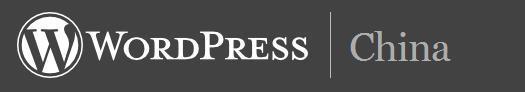 WordPress 2.7正式版发布-WP迷死