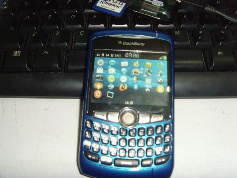 入手黑莓8320-WP迷死