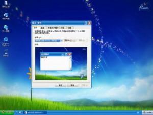深蓝技术 Ghost XP SP3 纯净版4.2-WP迷死