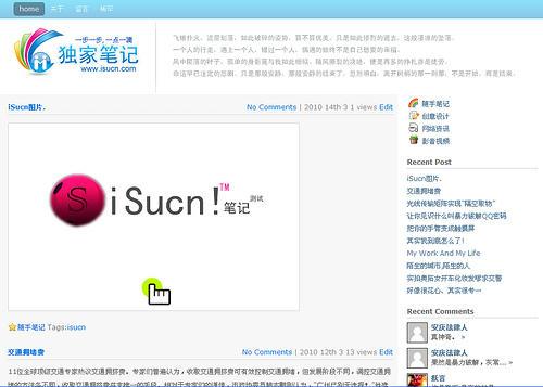 WordPress主题iSucn-WP迷死