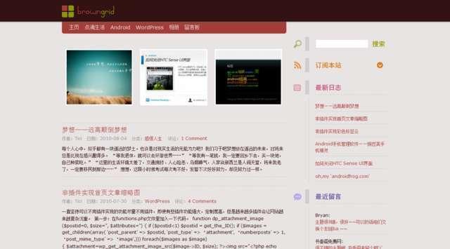 WordPress主题browngrid v1.0-WP迷死