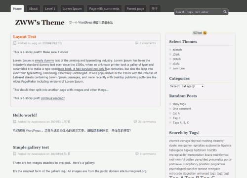 WordPress主题zBench 1.1.0-WP迷死
