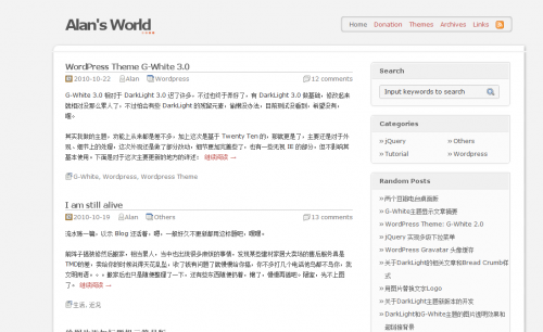 WordPress Theme G-White 3.0-WP迷死
