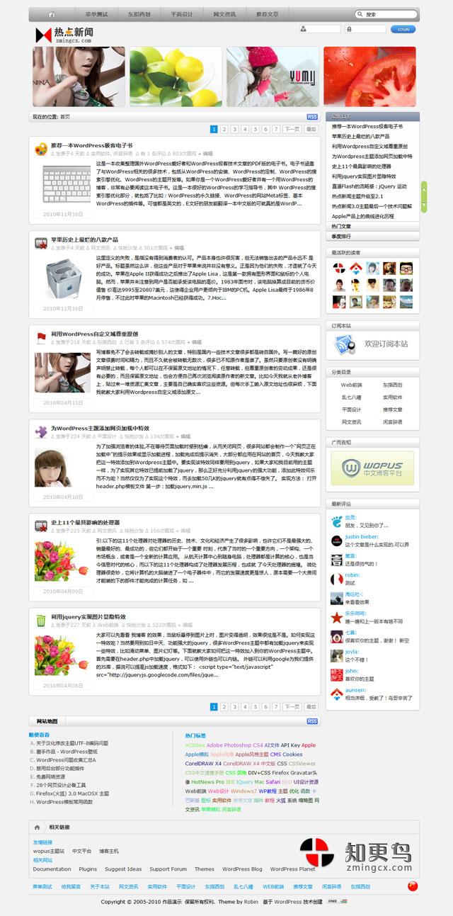 HotNews pro(热点新闻)v2.3版-WP迷死