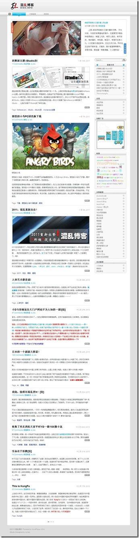 WordPress主题iStudio 修改版-混乱博客-WP迷死