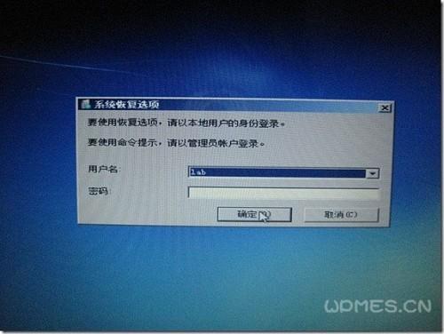 戴尔Dell DataSafe还原系统出厂-WP迷死