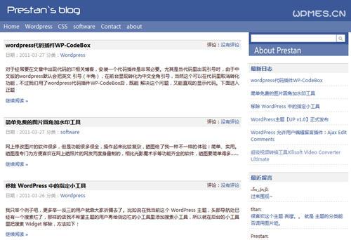 WordPress主题蓝色facebook风格UP v1.0-WP迷死