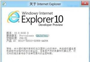 Windows8 开发者预览版x86/x64中文包-WP迷死