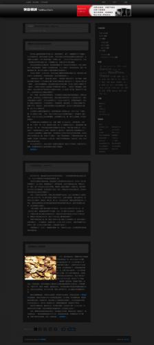 WordPress主题黑色博客Stars v1-WP迷死