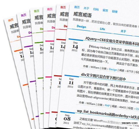 WordPress简约主题Weisay Simple-WP迷死