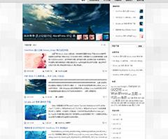 WordPress cms主题lianyue_theme 1.3-WP迷死